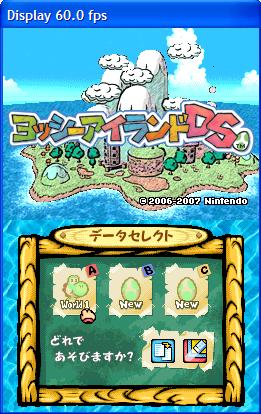 How To A Nintendo Ds Emulator