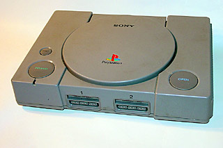 The Sony Playstation Playstation